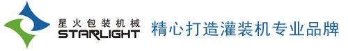 ��� shi)嘧盎ji)、膏(gao)�w灌�b�C(ji)