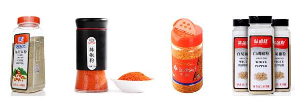 粉剂调味品ballbet贝博网页登录灌装样品