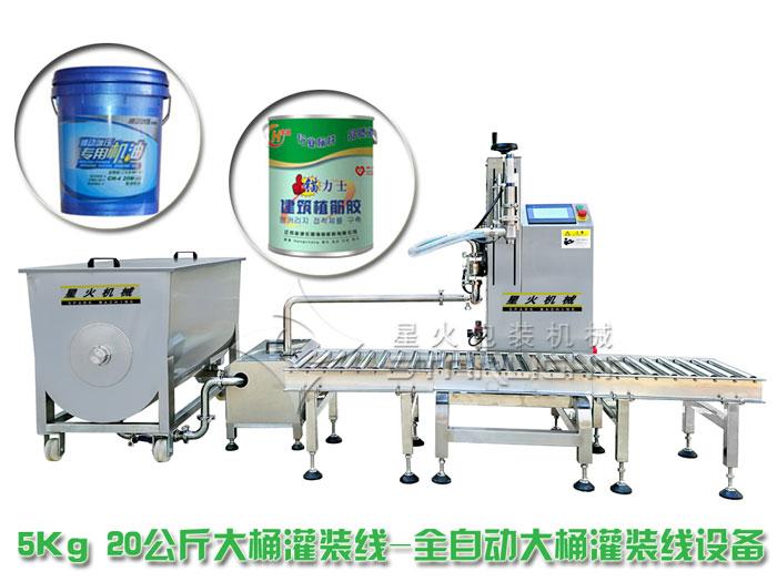 5Kg 20公斤大桶灌装线-全自动大桶灌装线设备