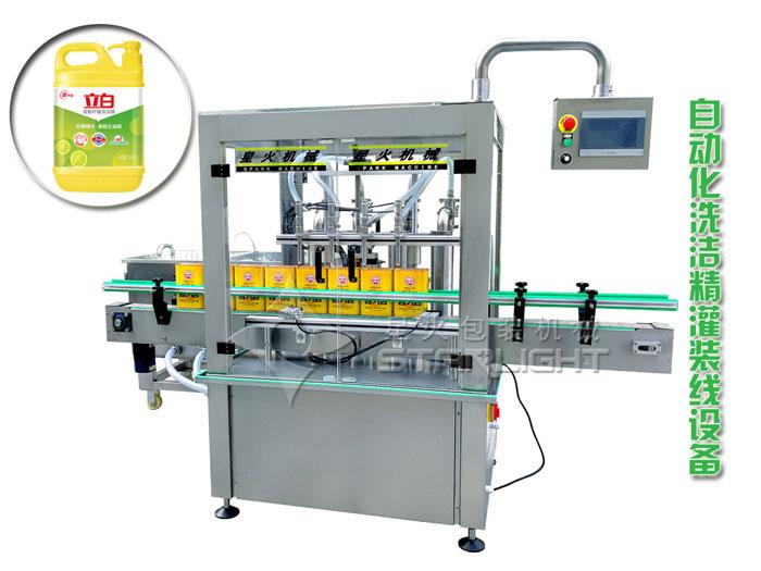 洗洁精灌装线_自动化洗洁精灌装线设备