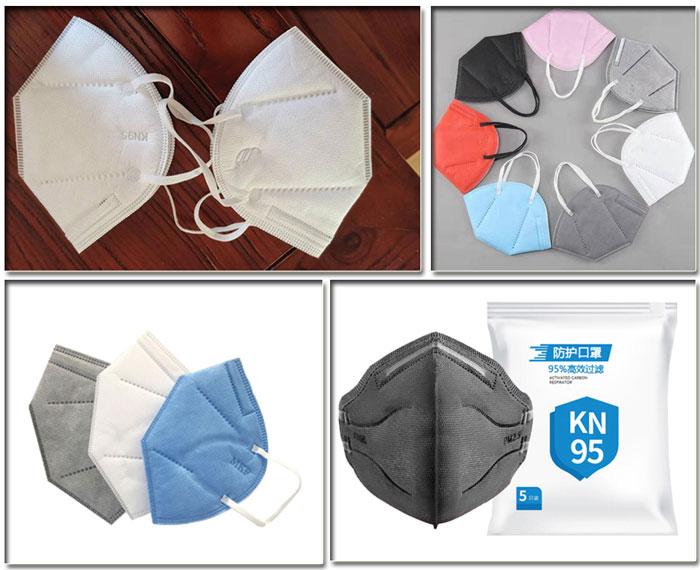 全自动KN95口罩机 KN95口罩生产设备 全自动口罩机厂家样品展示图