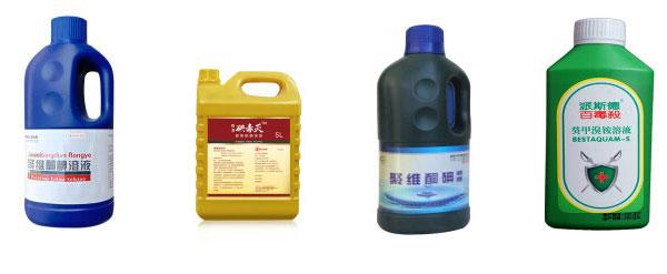 液体灌装生产线-全自动兽药ballbet贝博网页登录-液体兽药自动化生产线设备